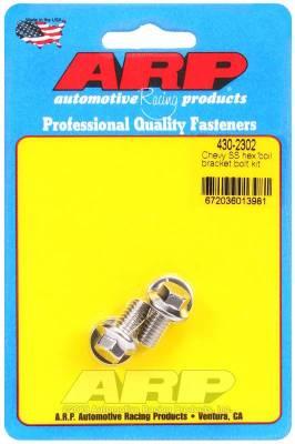 ARP - ARP Chevy SS Hex Coil Bracket Bolt Kit - 430-2302