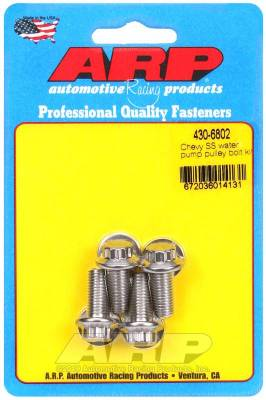 ARP Chevy SS Water Pump Pulley Bolt Kit - 430-6802